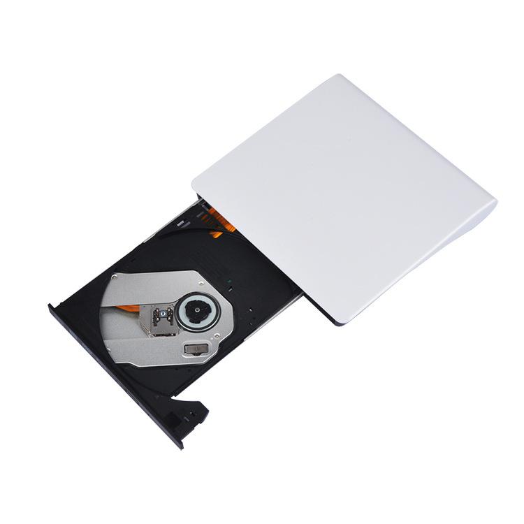 Afbeelding van Externe DVD/CD speler voor laptop of computer met USB aansluiting - Wit
