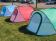 Pop-up Tent - 2-Persoons - 220x160x90cm - Verschillende Kleuren