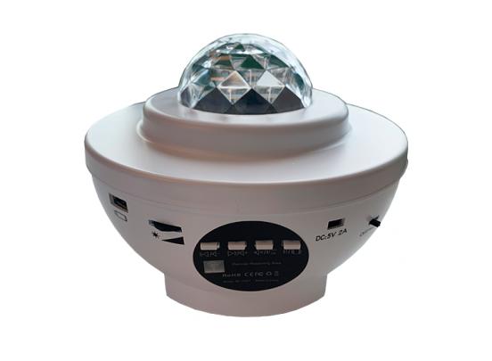 Fedec LED Sterrenprojector met ingebouwde speaker - Met afstandsbediening - Wit