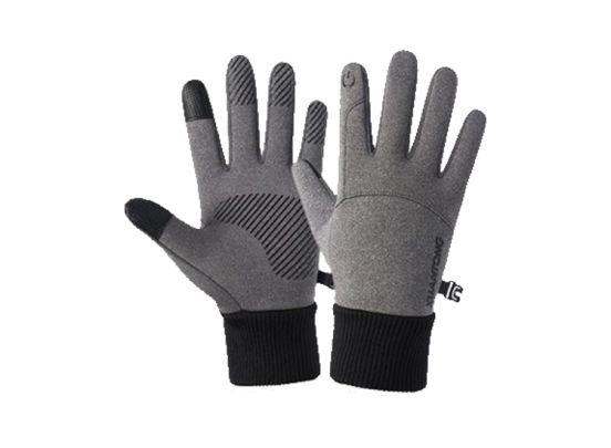Xiantonic Winter Gloves