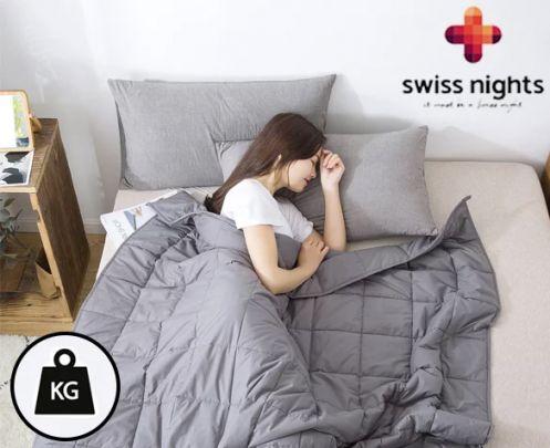 Swiss Nights Verzwaringsdeken - beschikbaar in 2 afmetingen